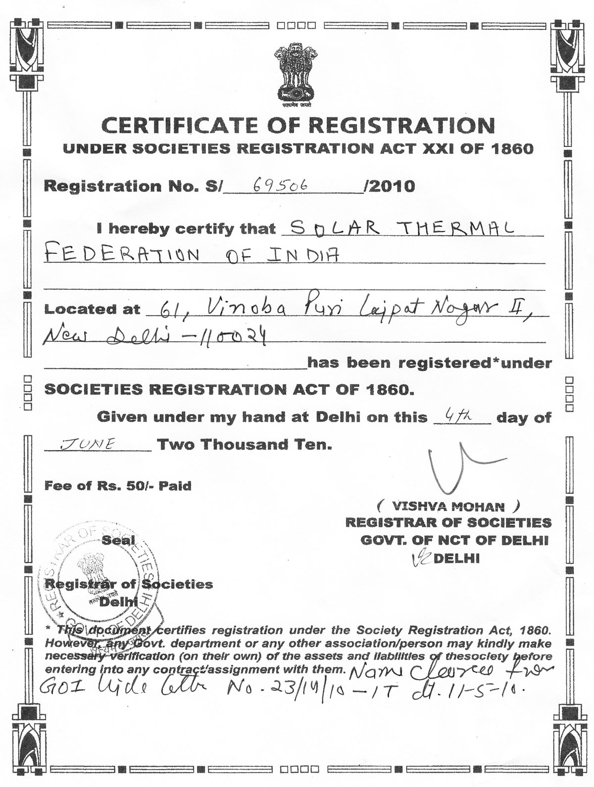 registration of copyright societies It arises when a work is created unlike other intellectual property rights such as patents, trademarks and industrial designs, it is not necessary to register a copyright in hong kong, china in order to get protection under the hong kong law in fact, there is no official registry in hong kong for registration of copyright works.